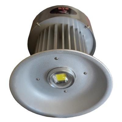 LAMPADA LED PROFESSIONALE 50W