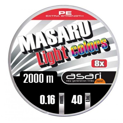 B/2000m Asari MASARU LIGHT COLORS