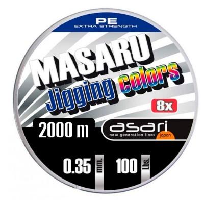 B/2000m Asari MASARU JIGGING COLORS