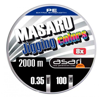 B/2000m Asari MASARU JIGGING COLORS